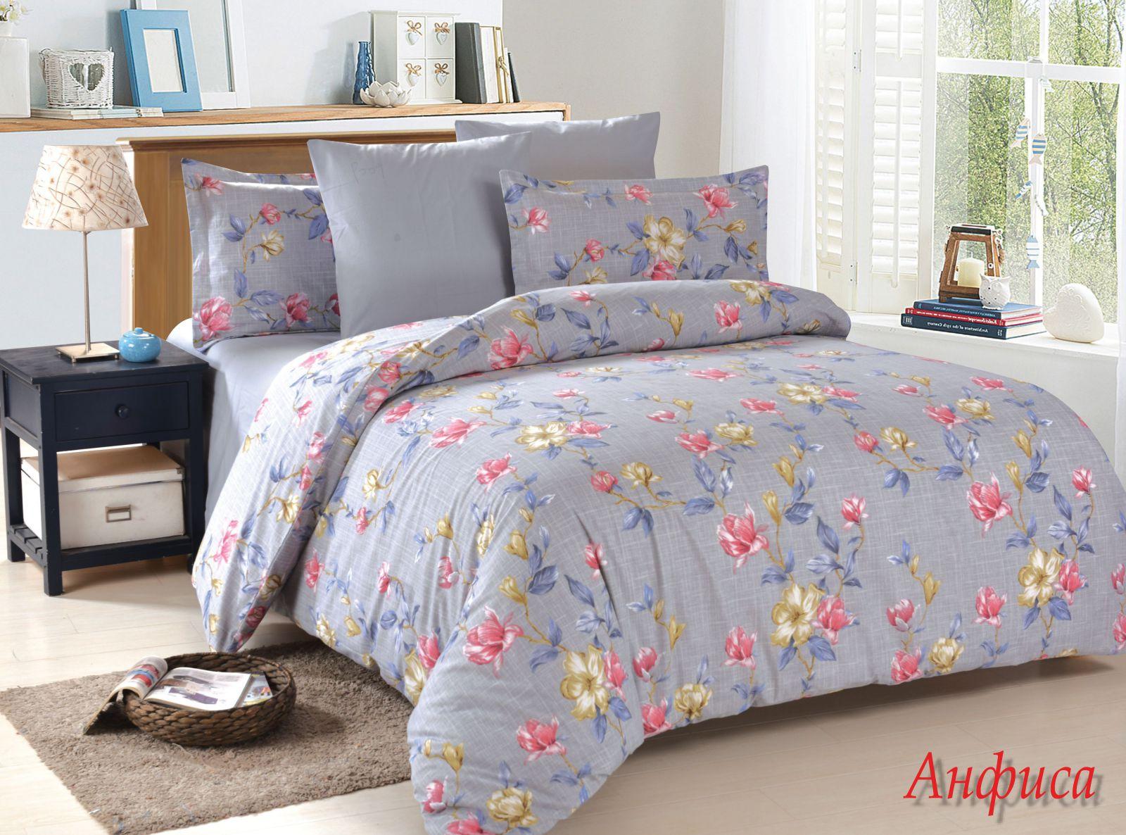 Комплекты постельного белья Amore Mio, Постельное белье Anfisa (2 сп. евро), Китай, Поплин  - Купить