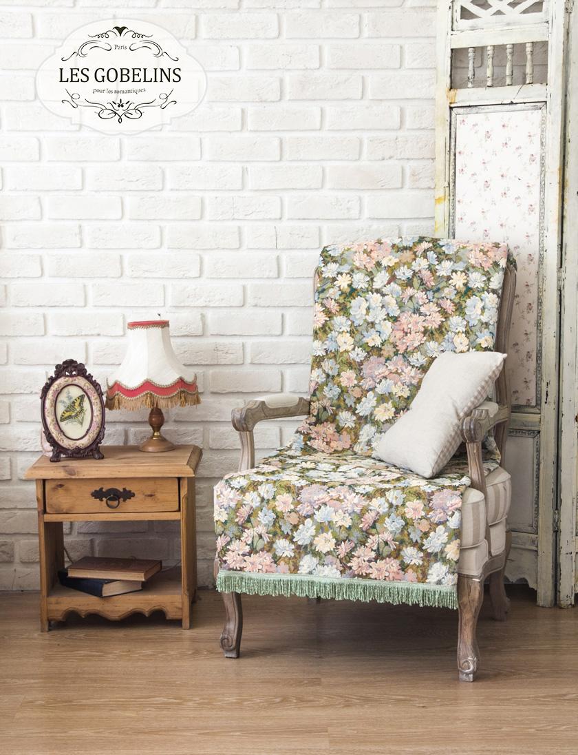 где купить Пледы и покрывала Les Gobelins Накидка на кресло Nectar De La Fleur (70х190 см) по лучшей цене