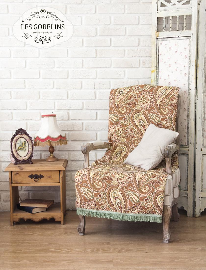 где купить Пледы и покрывала Les Gobelins Накидка на кресло Vostochnaya Skazka (60х150 см) по лучшей цене