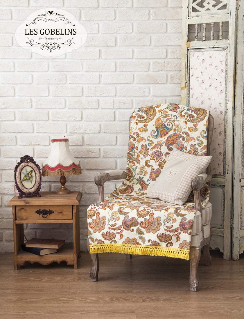 где купить Пледы и покрывала Les Gobelins Накидка на кресло Ete Indien (50х170 см) по лучшей цене