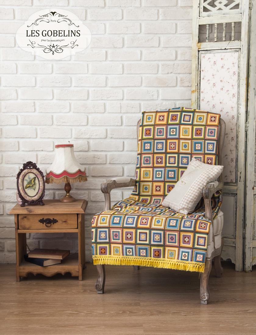 Пледы и покрывала Les Gobelins Накидка на кресло Labyrinthe (100х190 см) покрывало les gobelins накидка на кресло bouquet francais 80х160 см