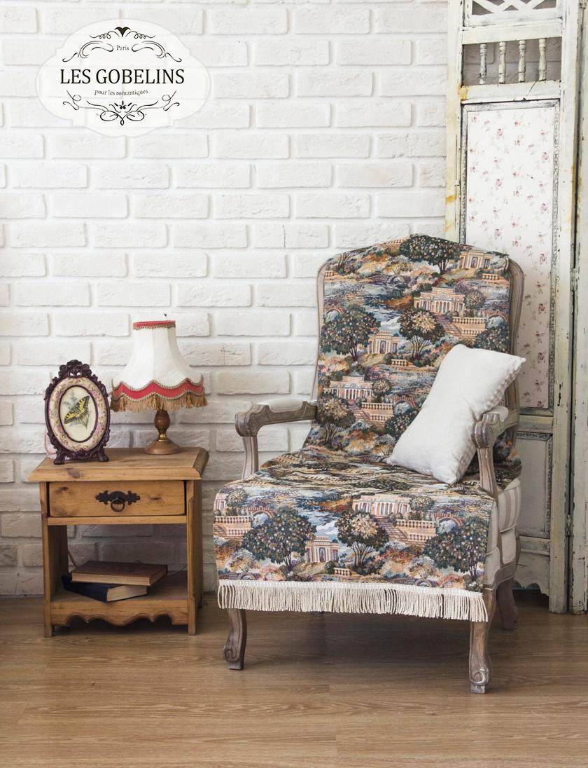где купить Пледы и покрывала Les Gobelins Накидка на кресло Paysage Du Parc (70х150 см) по лучшей цене