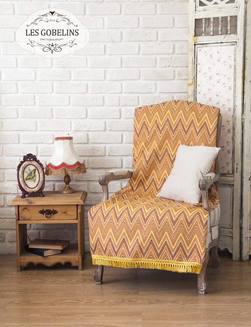 где купить Пледы и покрывала Les Gobelins Накидка на кресло Zigzag (50х140 см) по лучшей цене