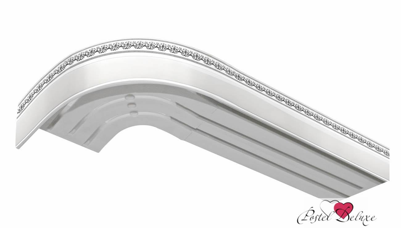 Карнизы и аксессуары для штор Эскар Карниз Классика Дамаск Цвет: Серебро (350 см)