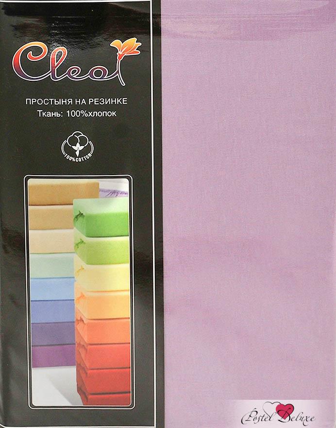 Купить Простыни Cleo, Простыня на резинкеInnesЦвет: Сиреневый (160х200 см), Китай, Хлопковый трикотаж