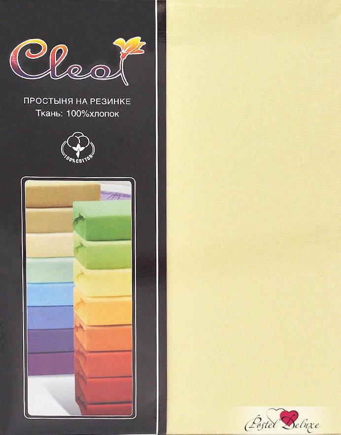 Купить Простыни Cleo, Простыня на резинке Innes Цвет:Светло-Желтый(140х200 см), Китай, Хлопковый трикотаж