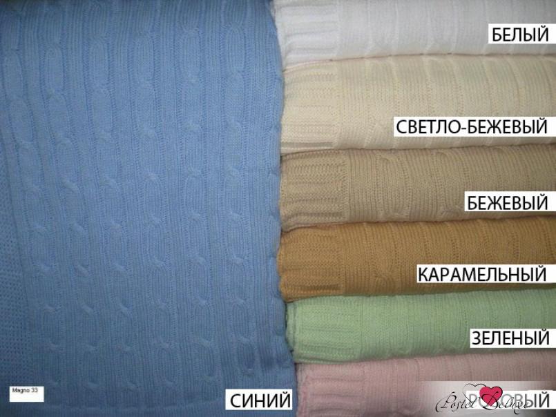 Купить Пледы и покрывала Conforto E Sonhos, Плед Ashlie Цвет: Синий (150х200 см), Португалия, Вязаный хлопок