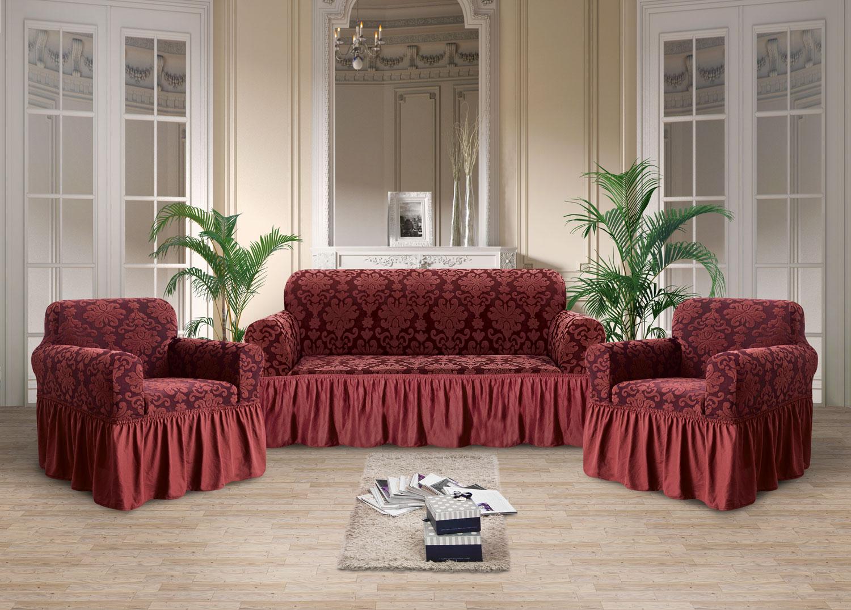 Комплект чехлов на диван и на два кресла Naomi Цвет: Бордовый (Одноместный,Трехместный)