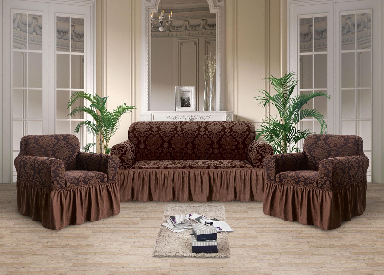 Комплект чехлов на диван и на два кресла Naomi Цвет: Коричневый (Одноместный,Трехместный)