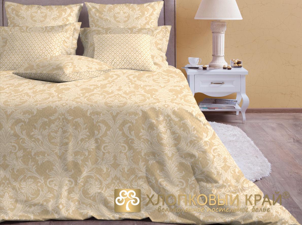 Комплекты постельного белья Хлопковый Край Постельное белье Неаполь Цвет: Бежевый (семейное)