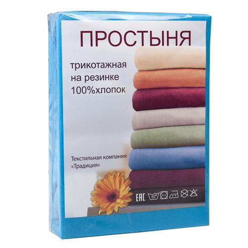 Купить Простыни Традиция, Простыня на резинке Vinona Цвет: Бирюзовый (120х200), Россия, Голубой, Хлопковый трикотаж