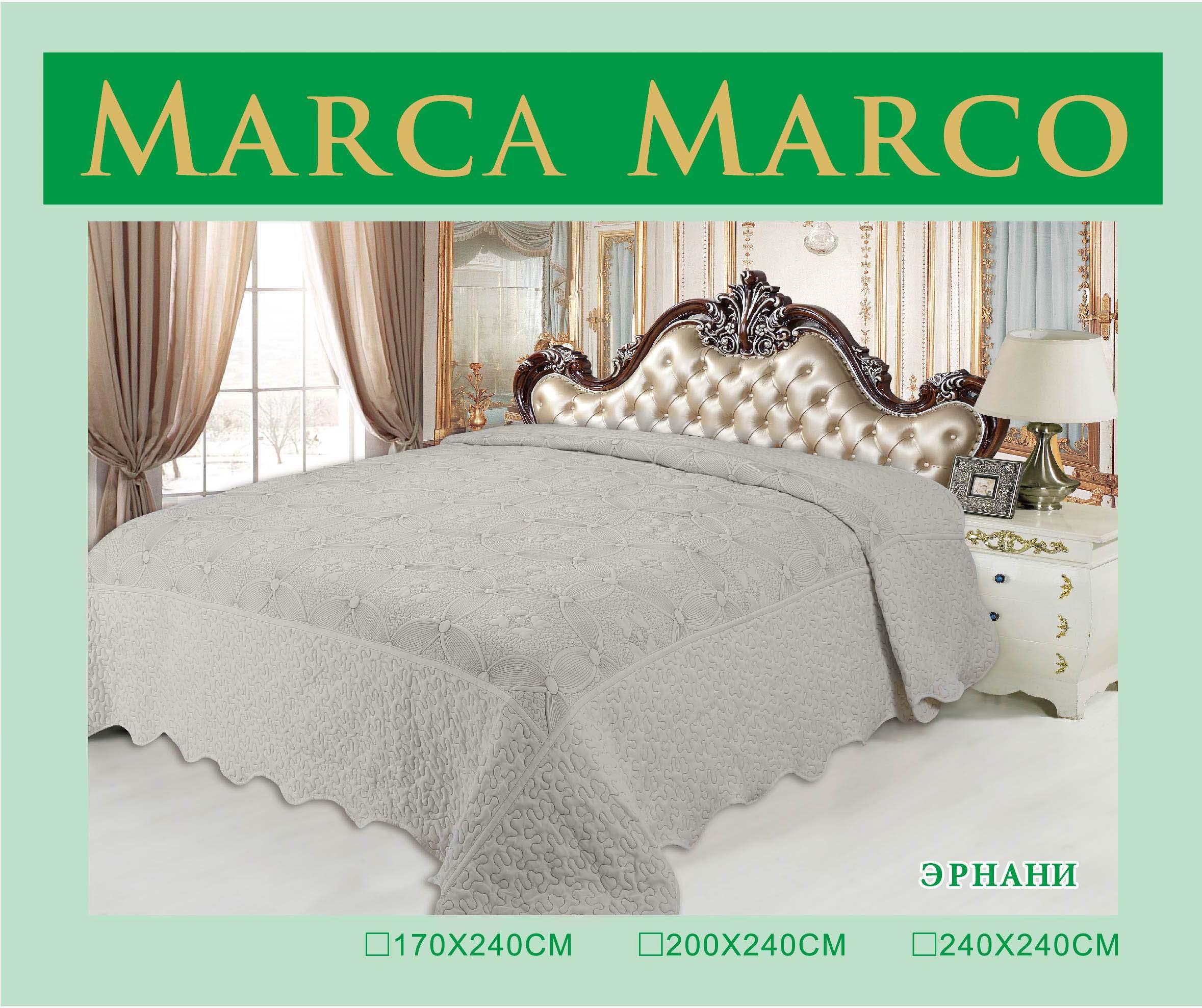 Пледы и покрывала MАRCA MARCO Покрывало Эрнани (170х240 см) покрывало mаrca marco покрывало эгль 170х240 см