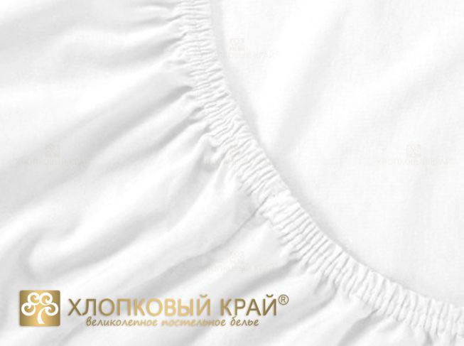 Купить Простыни Хлопковый Край, Простыня на резинке Pretty Цвет: Белый (160х200), Россия, Хлопковый трикотаж