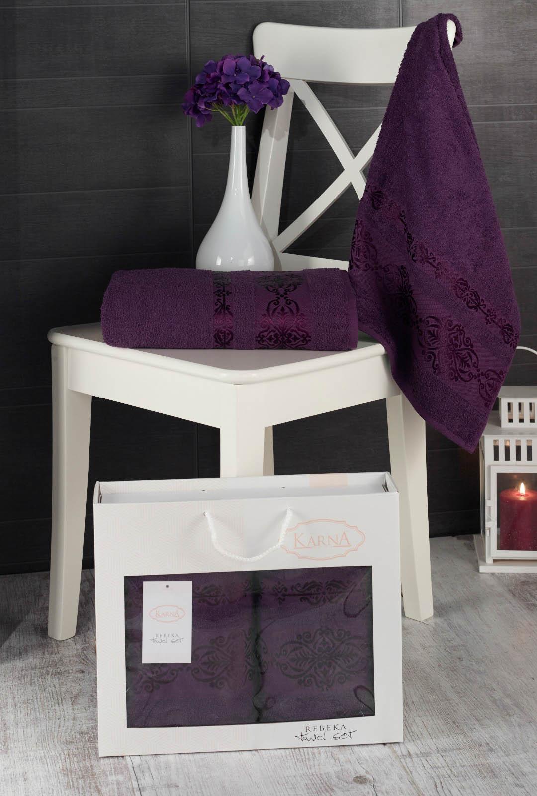 Купить Полотенца Karna, Полотенце Rebeca Цвет: Фиолетовый (50х90 см, 70х140 см), Турция, Махра