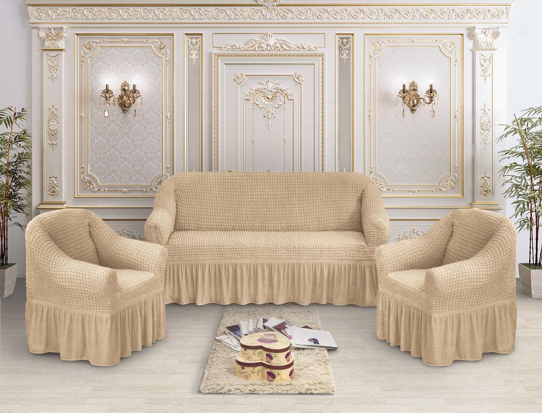Комплект чехлов на диван и на два кресла Asemya Цвет: Антик (Одноместный,Трехместный)