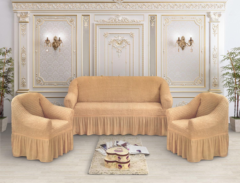 Комплект чехлов на диван и на два кресла Asemya Цвет: Янтарный (Одноместный,Трехместный)