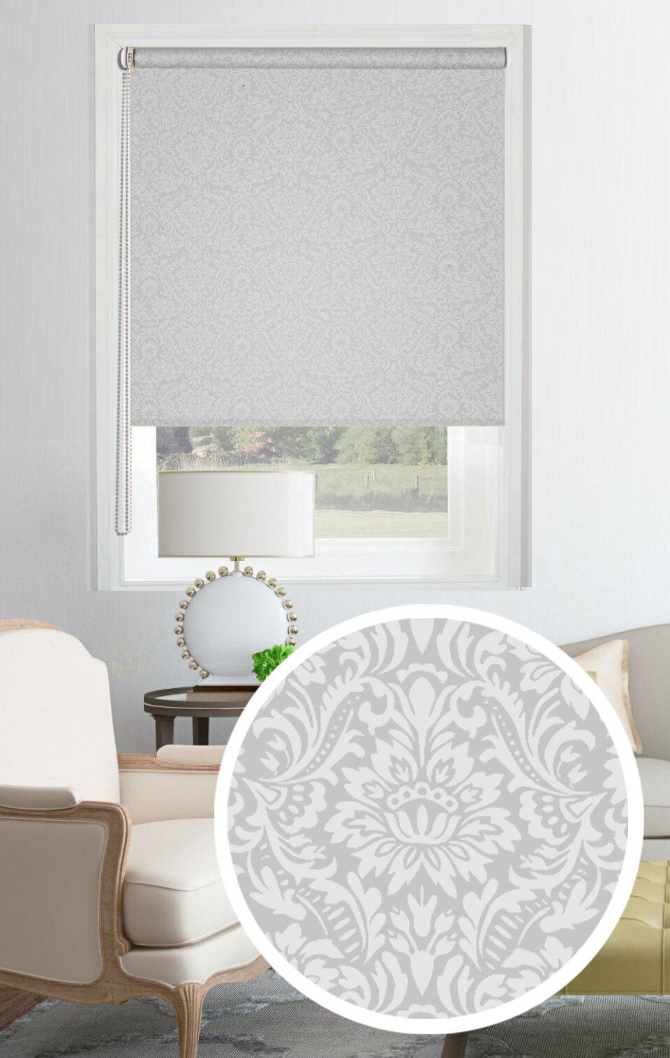 Рулонные шторы Amittai Цвет: Серый