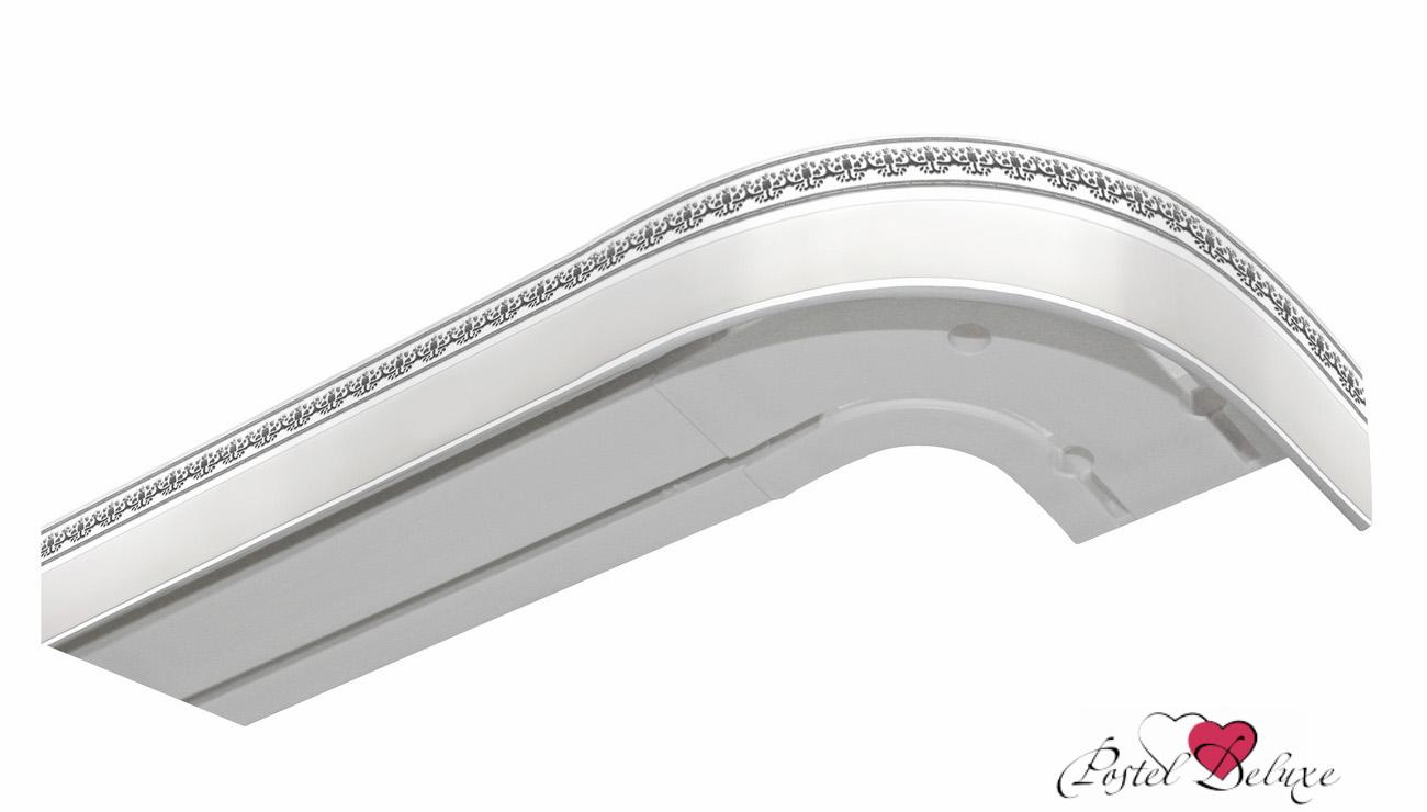 Карнизы и аксессуары для штор Эскар Карниз Классика Дамаск Цвет: Серебро (280 см)