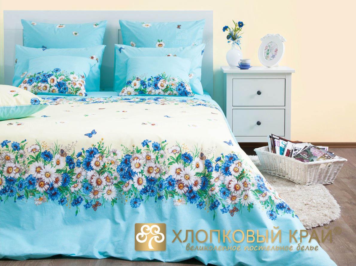 Комплекты постельного белья Хлопковый Край Постельное белье Камилла Цвет: Голубой (1,5 спал.)