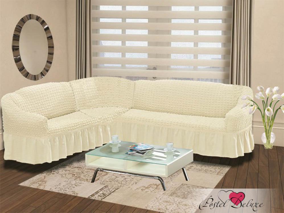 Чехол на диван угловой Цвет: Кремовый