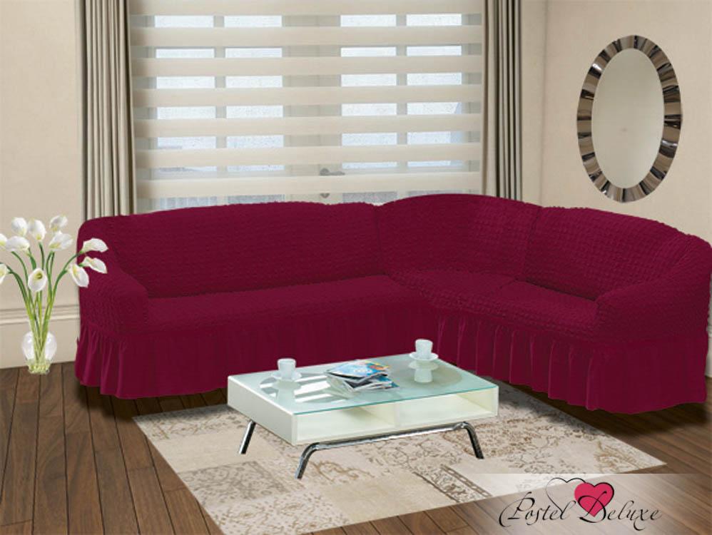 Чехол на диван угловой Цвет: Бордовый