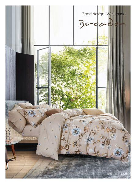Купить Комплекты постельного белья Famille, Постельное белье Uta (2 сп. евро), Китай, Синий, Хлопковый сатин