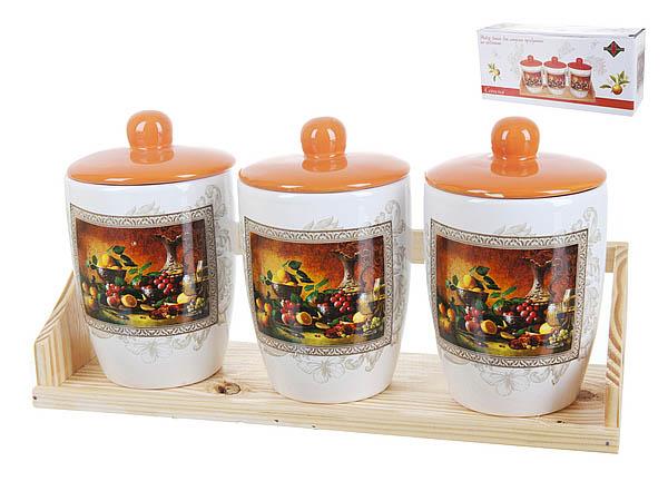 Хранение продуктов Polystar Банки для сыпучих Севилья (9х15 см - 3 шт) polystar банки для сыпучих прованс 10х16 см 3 шт