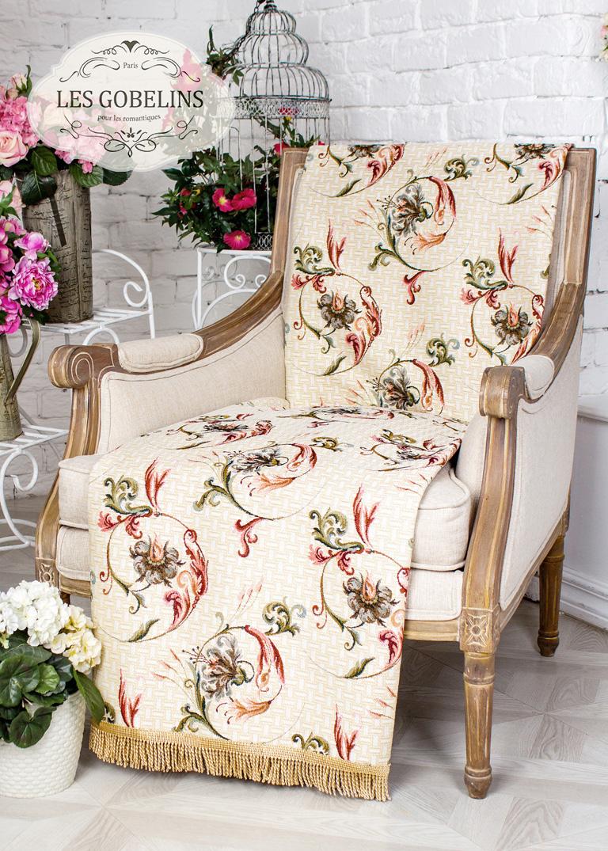 где купить Пледы и покрывала Les Gobelins Накидка на кресло Anglais bell (50х170 см) по лучшей цене