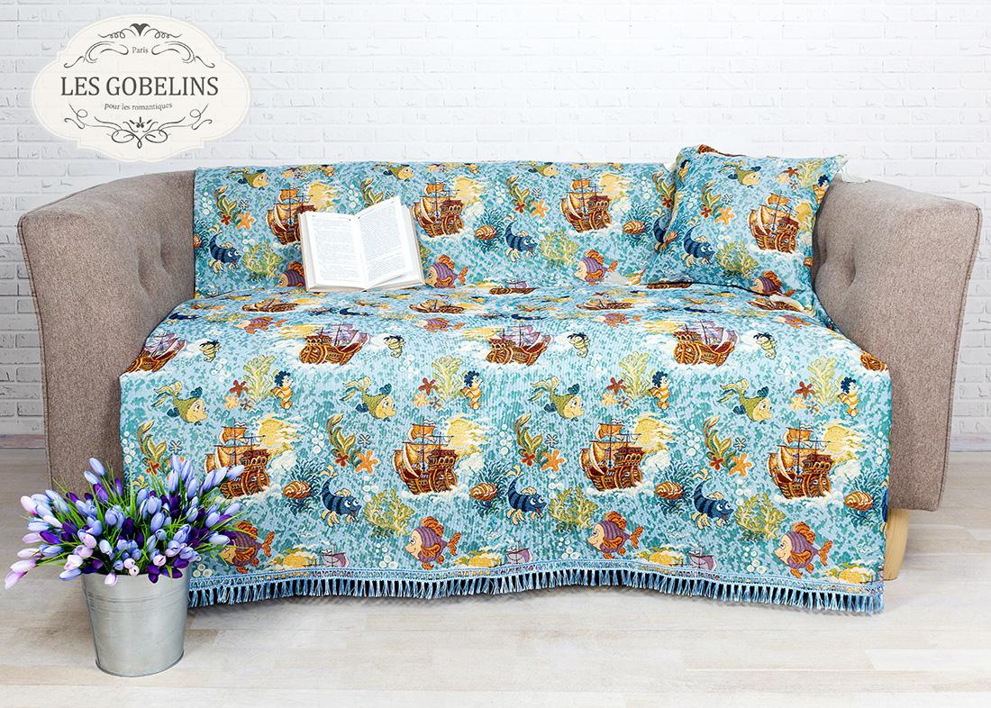 Покрывала, подушки, одеяла для малышей Les Gobelins Детская Накидка на диван Ocean (160х190 см)