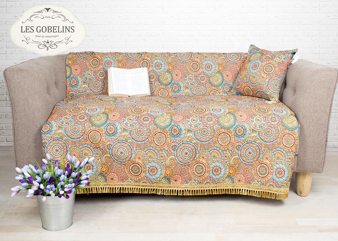 где купить Пледы и покрывала Les Gobelins Накидка на диван Galaxie (160х210 см) по лучшей цене