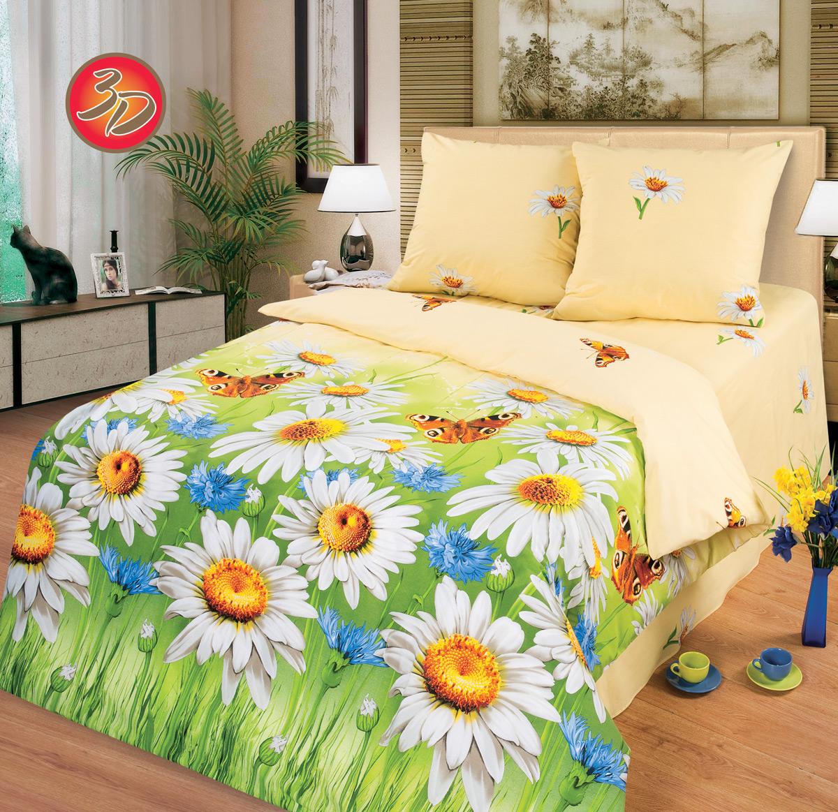 Комплекты постельного белья MILANIKA mnk661618