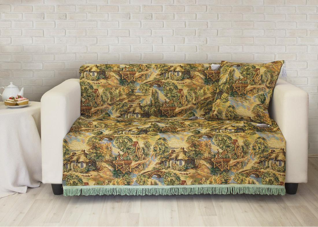 где купить Пледы и покрывала Les Gobelins Накидка на диван Provence (150х200 см) по лучшей цене