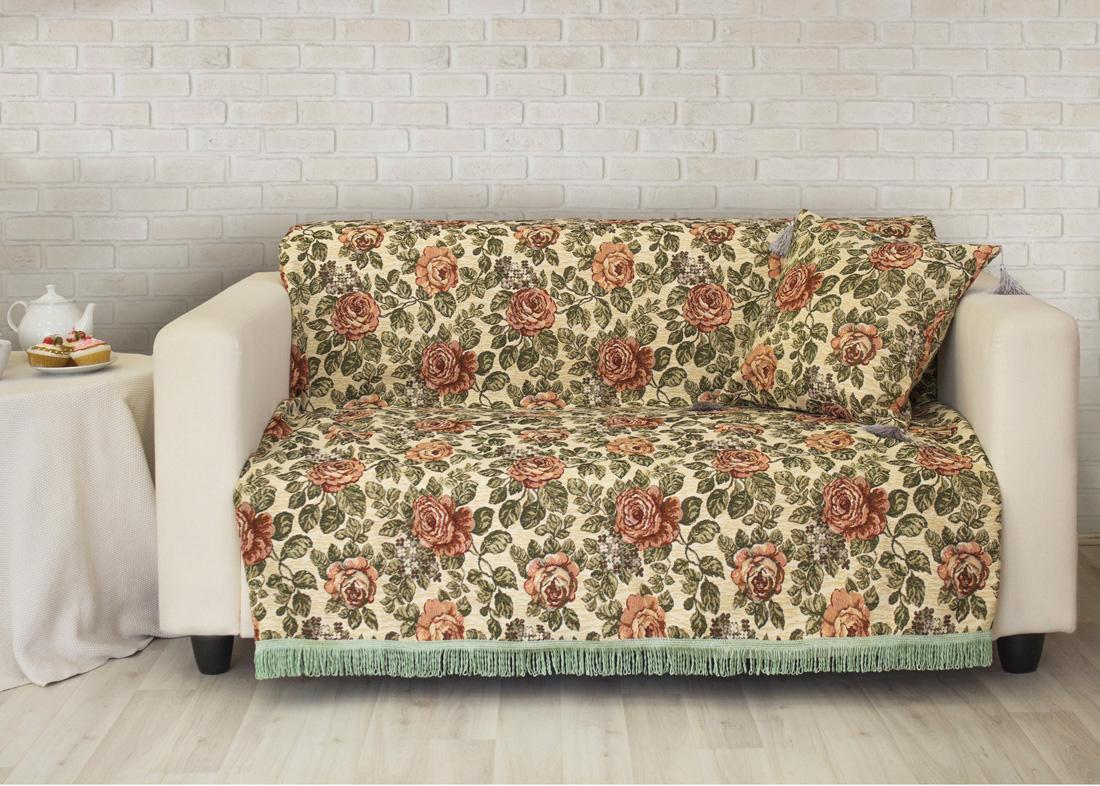 где купить Пледы и покрывала Les Gobelins Накидка на диван Art Floral (160х220 см) по лучшей цене