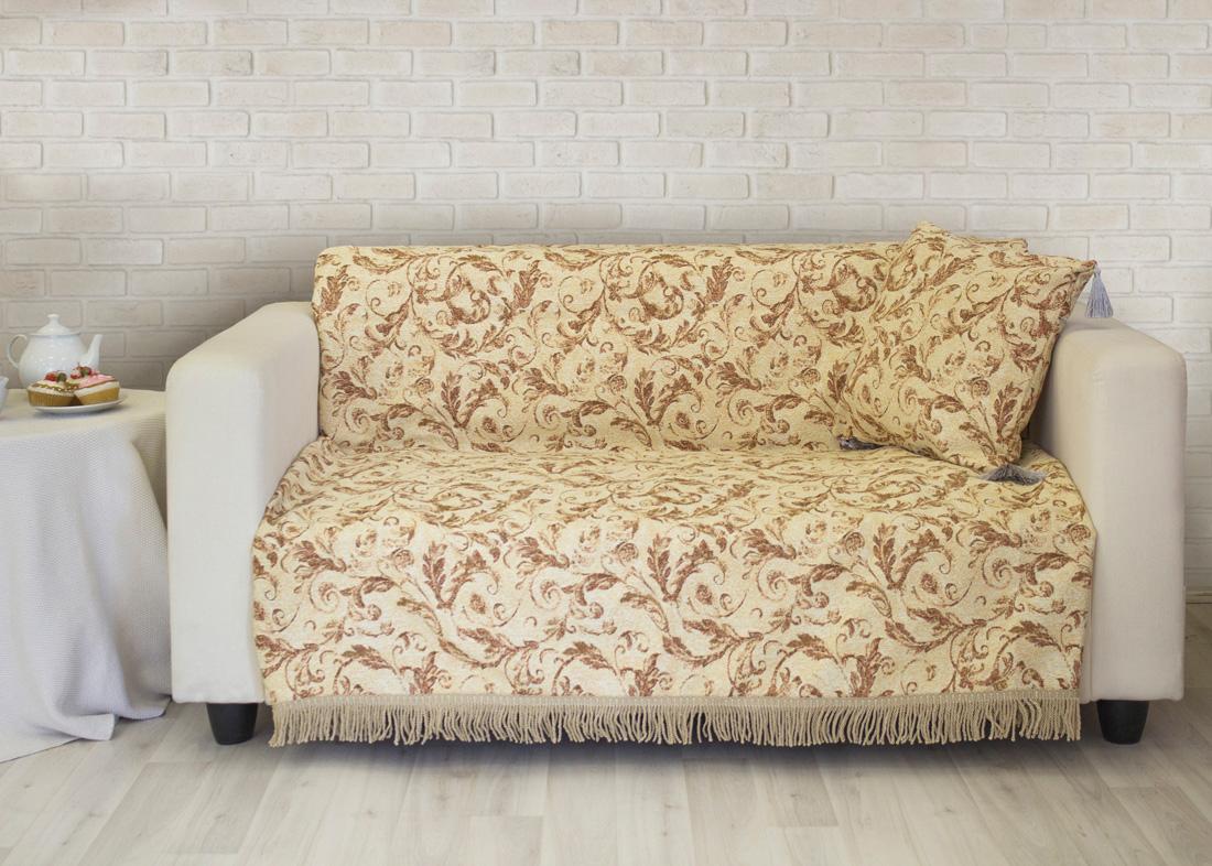 где купить Пледы и покрывала Les Gobelins Накидка на диван Feuilles Beiges (130х160 см) по лучшей цене
