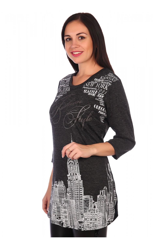 Кофта Беатрис цвет: черный, белый (46)