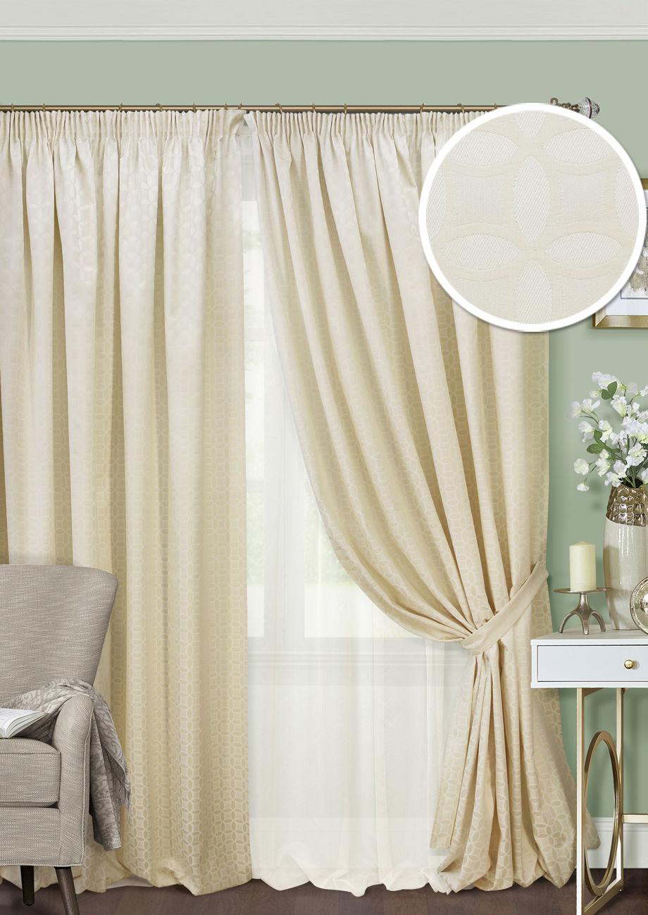 Шторы Kauffort Классические шторы Lubawa Цвет: Кремовый