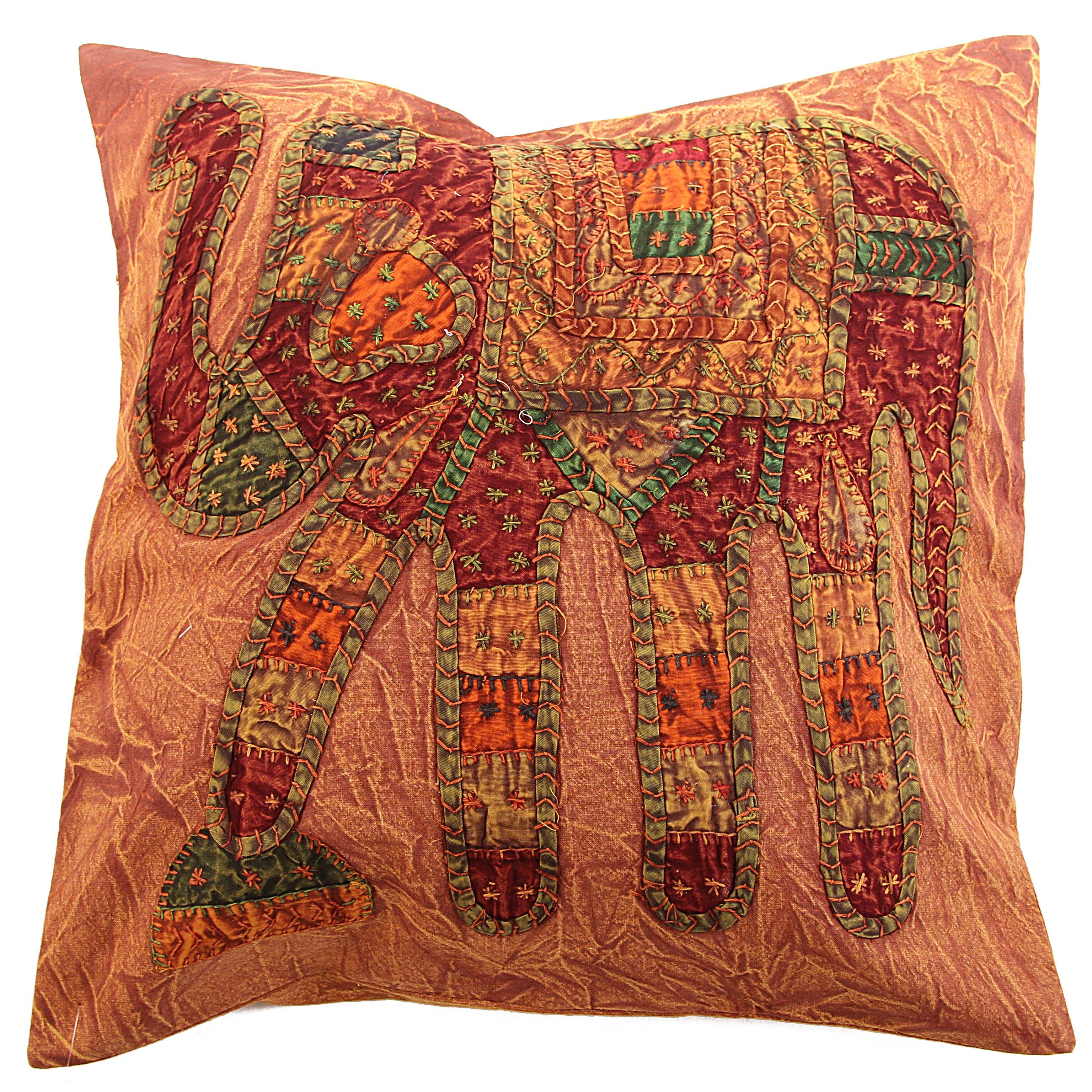 Декоративная наволочка Слон Цвет: Коричневый (40х40) фото