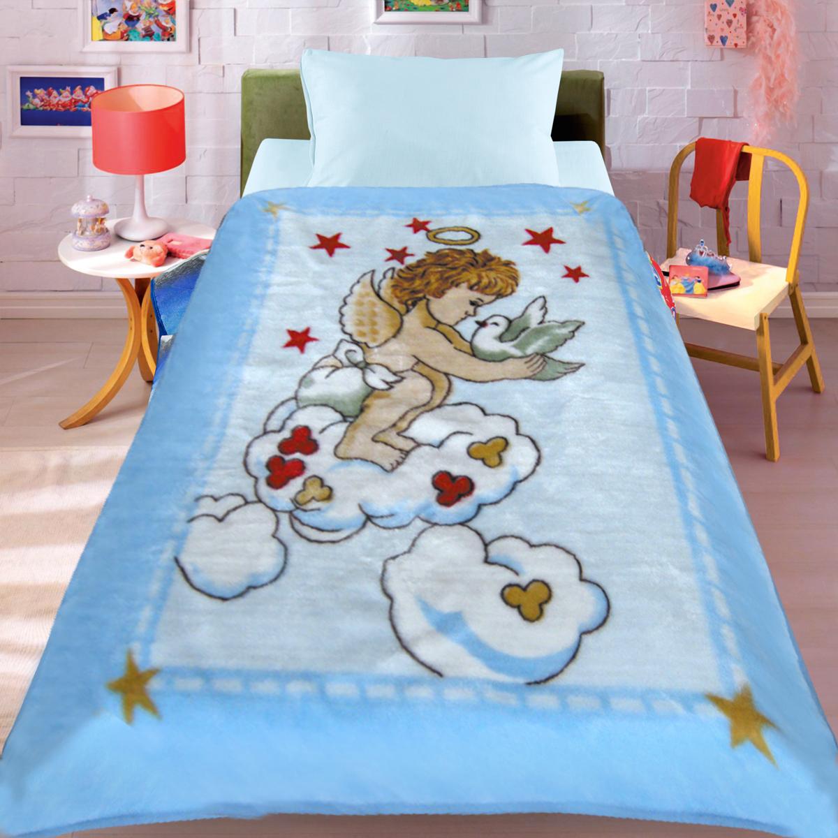 Купить со скидкой Покрывала, подушки, одеяла для малышей TexRepublic