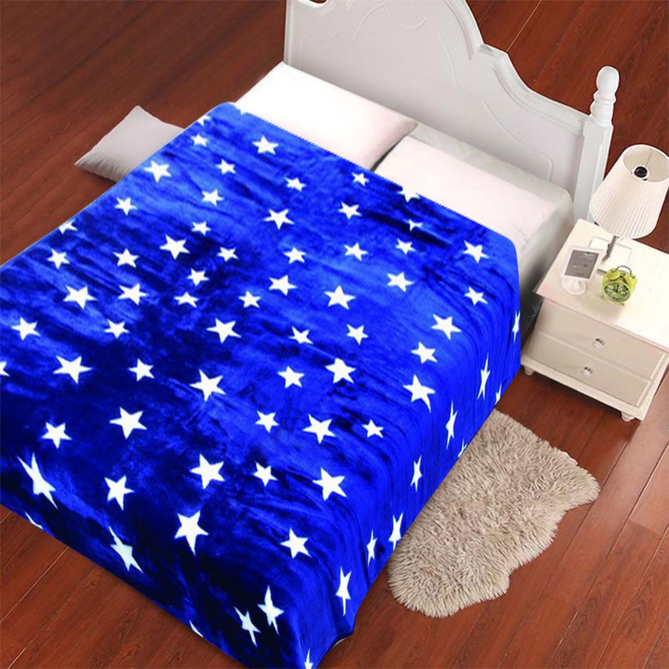 Пледы и покрывала TexRepublic Плед Звёзды (150х200 см) плед texrepublic плед конфеты 150х200 см