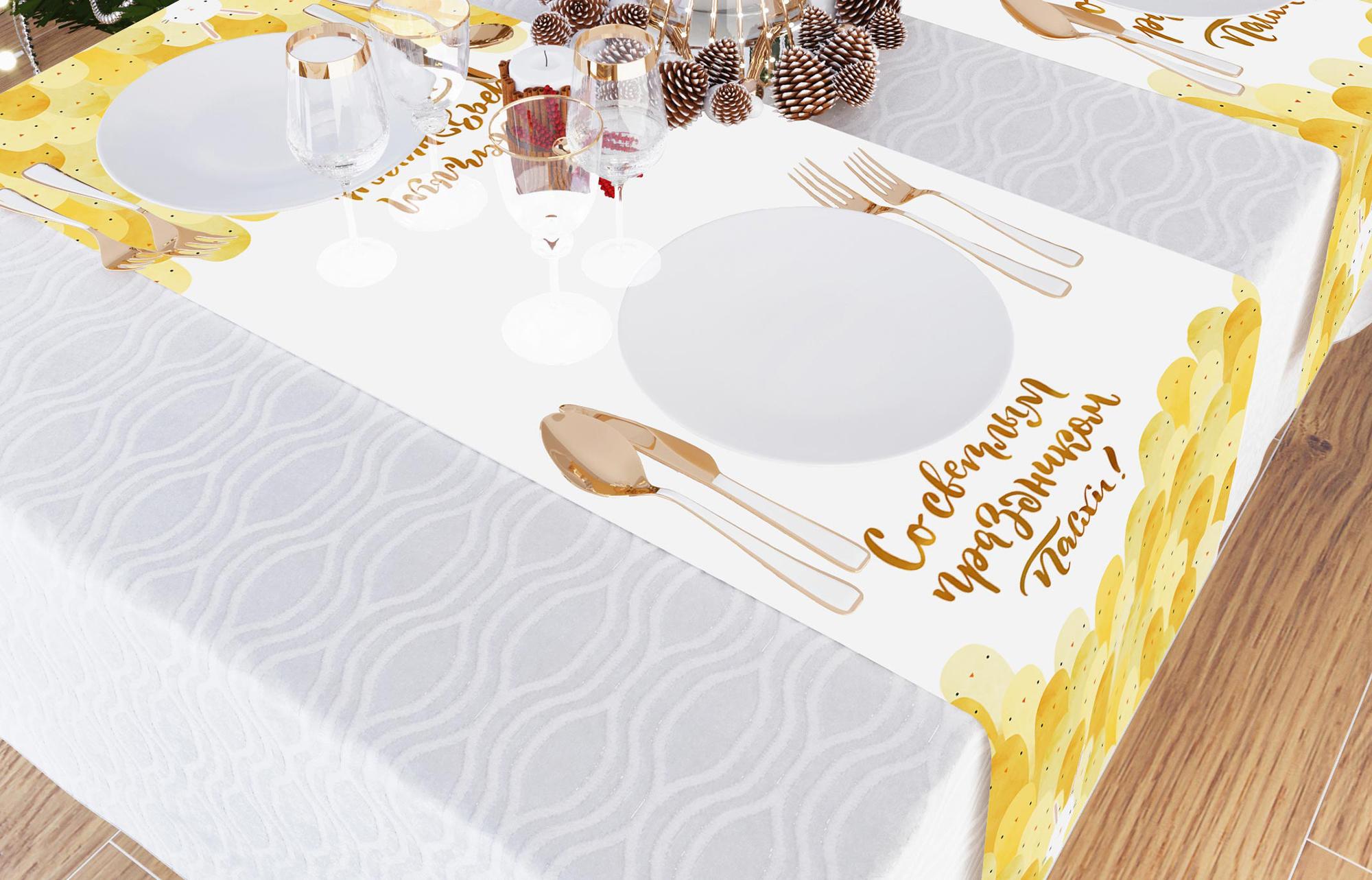 Дорожка на стол Со Светлым Праздником Пасхи (40х140 см)