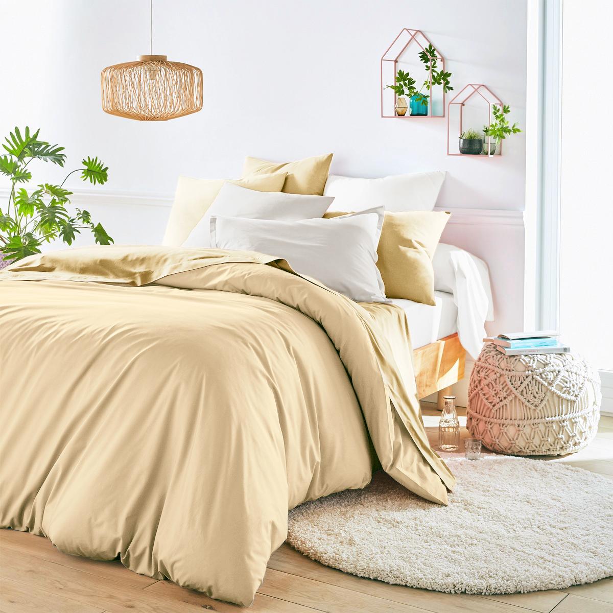 Купить Комплекты постельного белья Dome, Пододеяльник Aerlight Цвет: Бежевый (200х215 см), Дания, Хлопковый сатин
