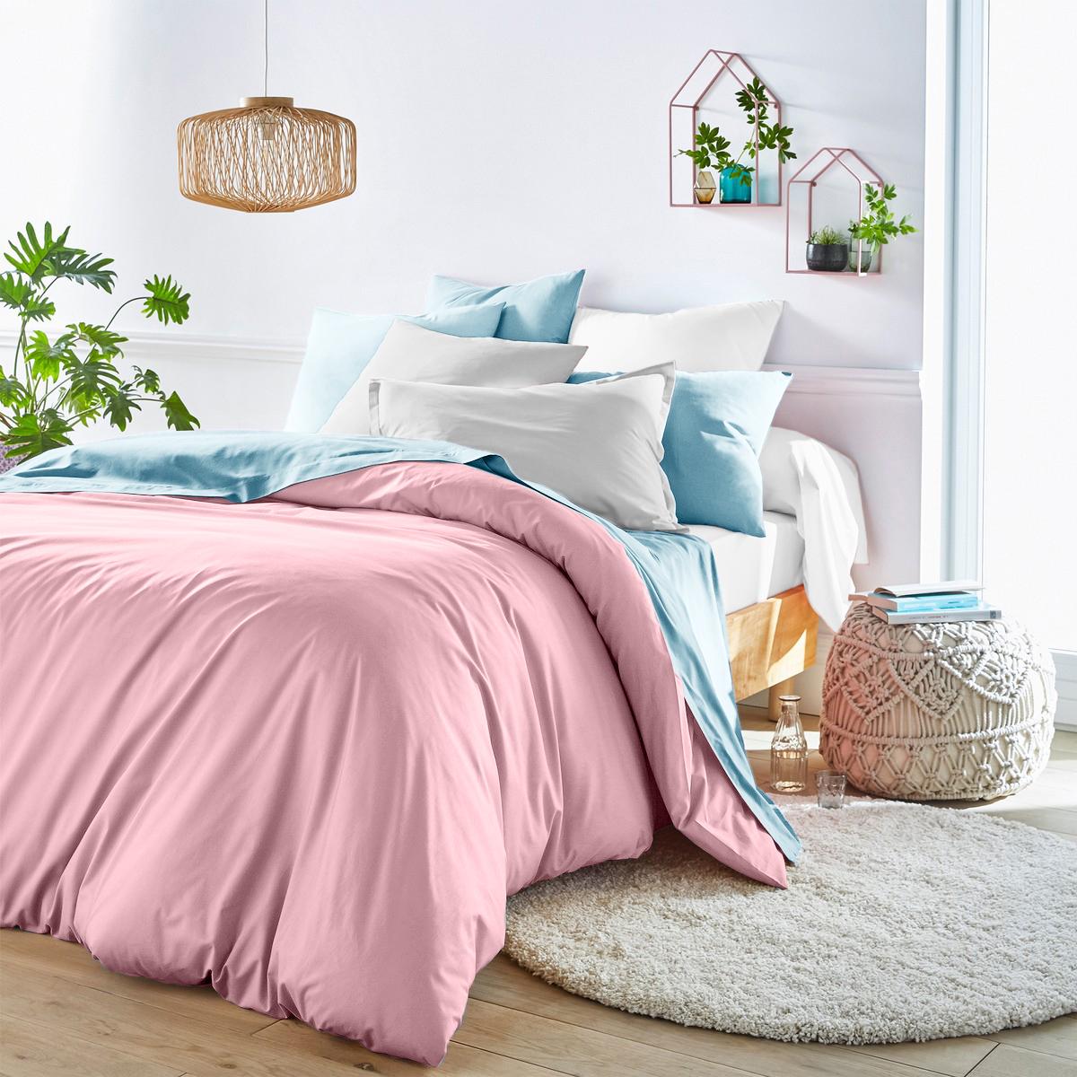 Купить Комплекты постельного белья Dome, Пододеяльник Aerlight Цвет: Розовый (200х215 см), Дания, Хлопковый сатин
