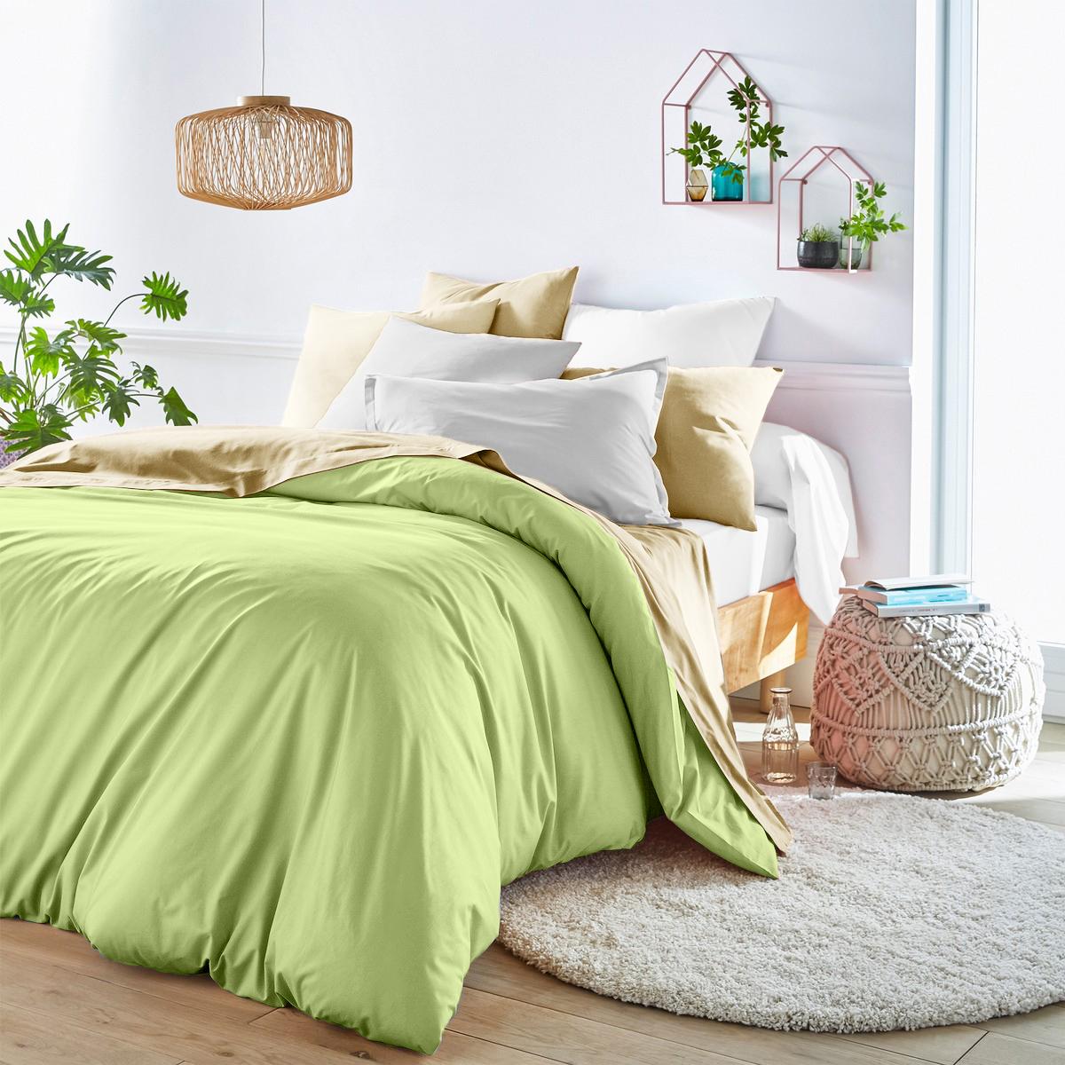 Купить Комплекты постельного белья Dome, Пододеяльник Aerlight Цвет: Салатовый (200х215 см), Дания, Хлопковый сатин