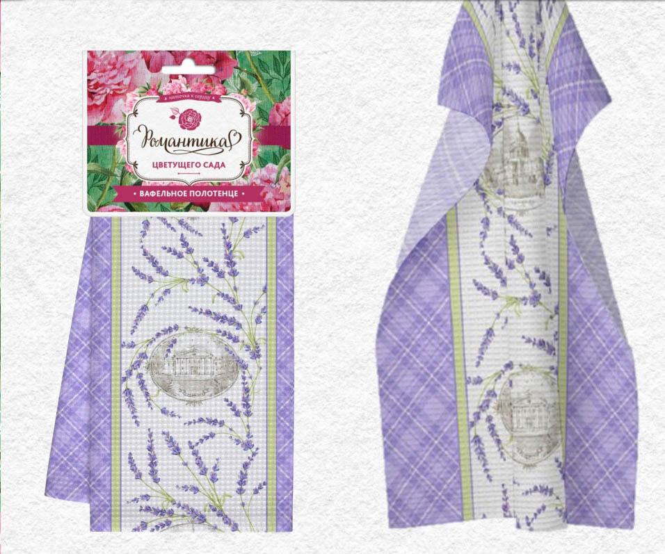 Купить со скидкой Полотенца Романтика