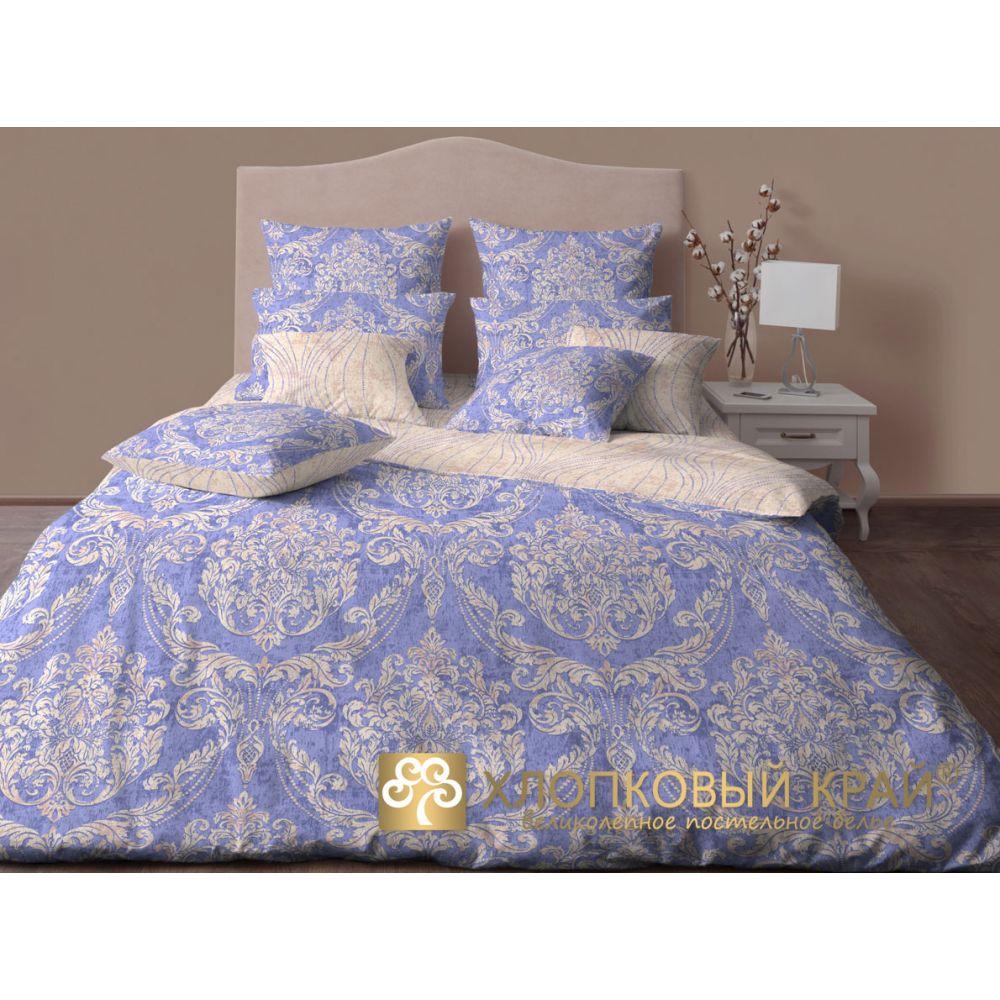 Комплекты постельного белья Хлопковый Край Постельное белье ВерсальЦвет: Голубой(2 спал.)