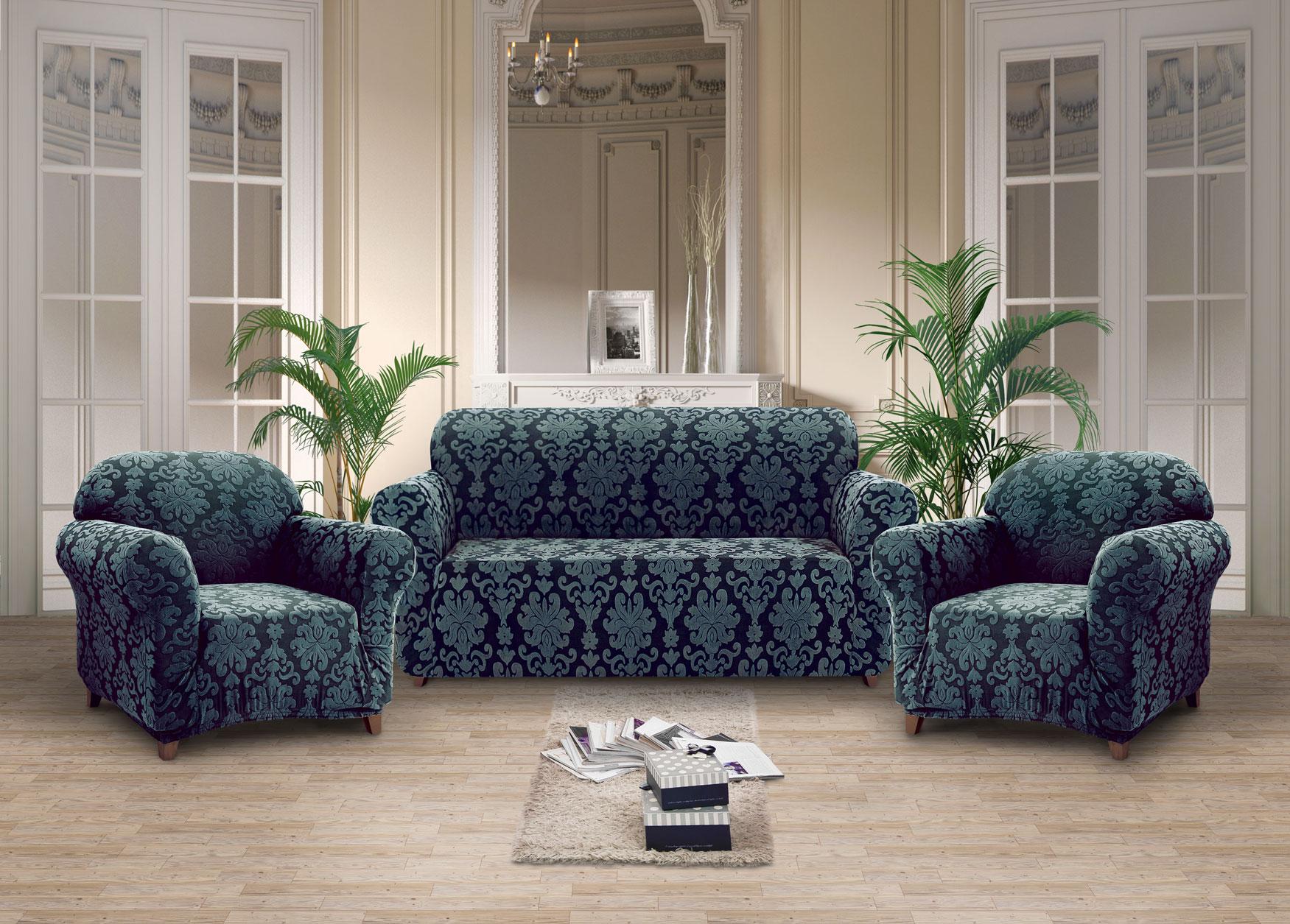 Комплект чехлов на диван и два кресла Kasandra Цвет: Синий (Одноместный,Трехместный)