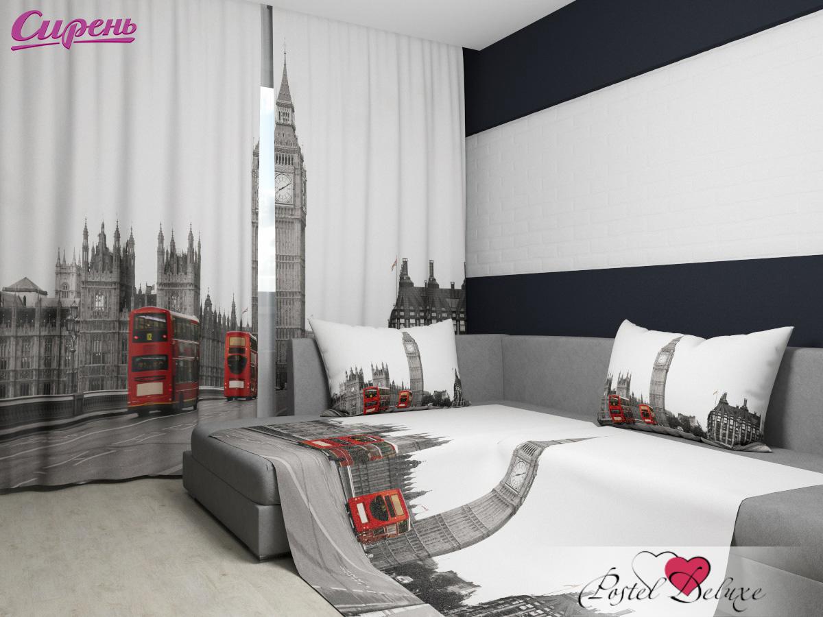 Шторы Сирень Комплект Фотошторы + Покрывало Лондон