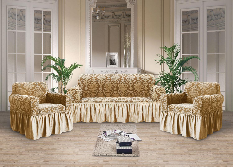 Комплект чехлов на диван и два кресла Oxford Цвет: Светло-Коричневый (Одноместный,Трехместный)