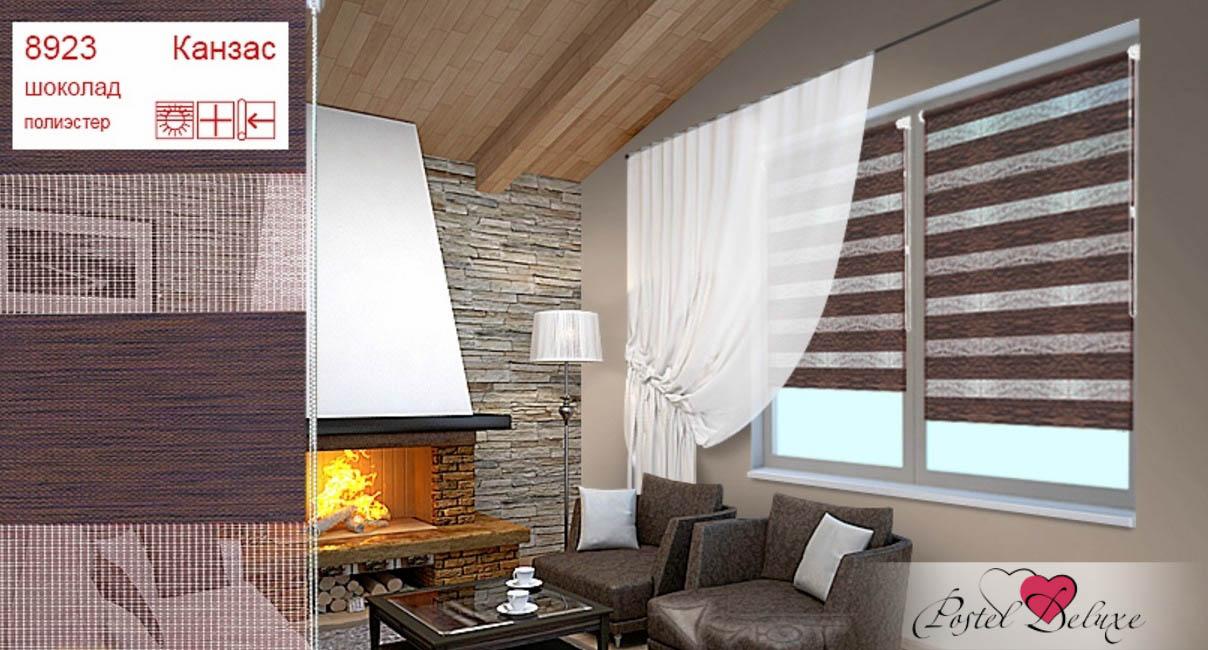 Римские и рулонные шторы Уют Рулонные шторы Канзас Цвет: Шоколад