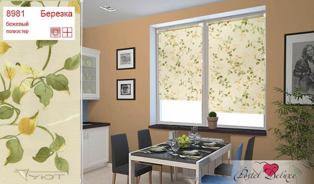 Римские и рулонные шторы Уют Рулонные шторы Березка Цвет: Бежевый